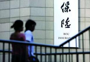消息人士:G20会议旨在处理大保险公司问题