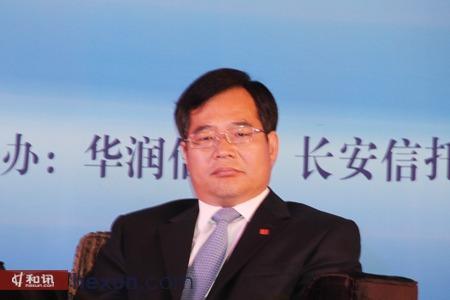 民生信托总裁杨自理
