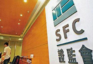 香港证监会首用权力 申请将中金再生清盘