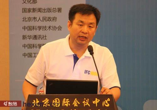 翼龙贷创始人CEO王思聪