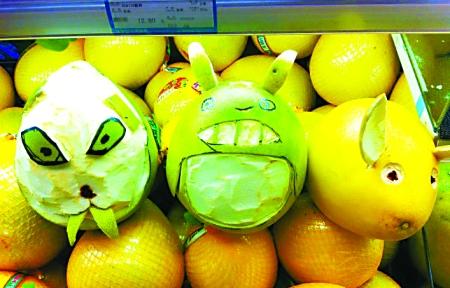 柚子做水果动物造型