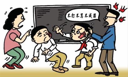 教师家访卡通图片