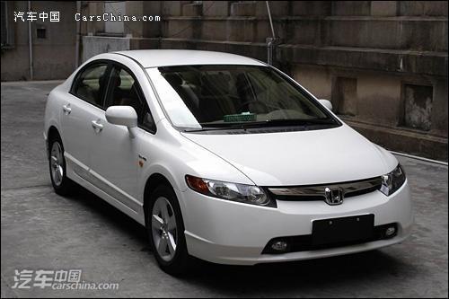 本田思域2013款新车降价3.5万 诸多优惠随时享