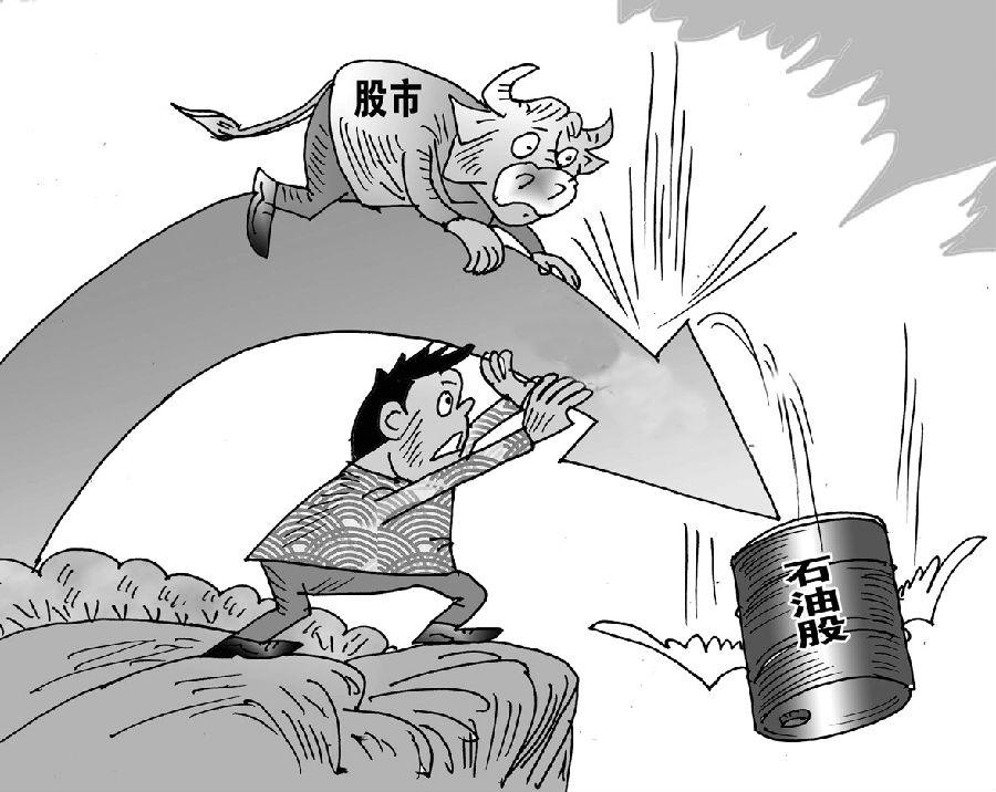 动漫 简笔画 卡通 漫画 手绘 头像 线稿 900_716