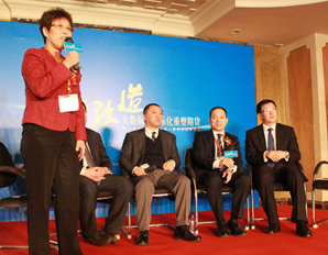 中国场外商品衍生品市场发展设想