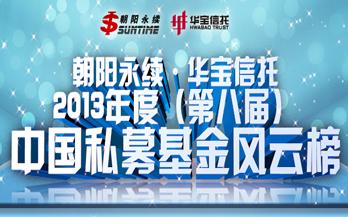 """蓝汛傅亮:4G""""春风""""将把CDN推到更高领域"""