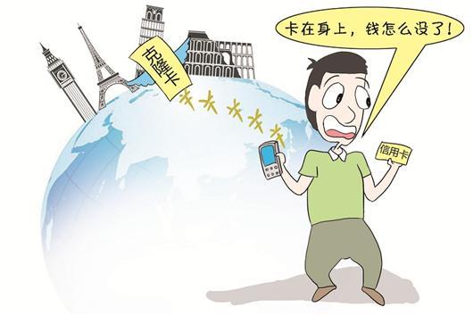 很快,刘先生的信用卡被该行封停,工作人员让他带上相关证件,到其营销
