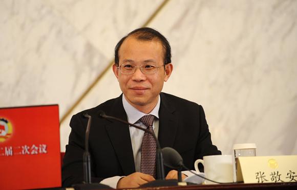 图文:全国政协办公厅新闻局局长张敬安