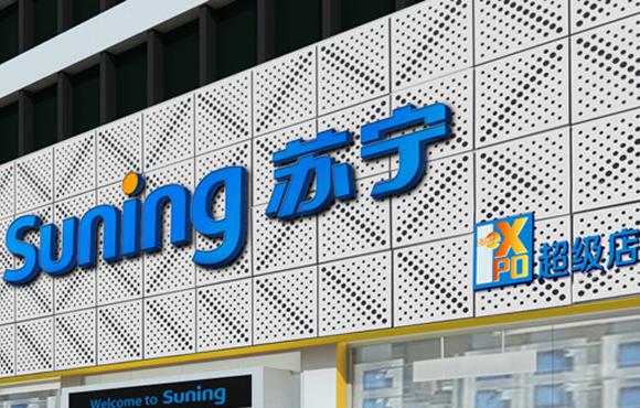 张近东认为O2O将为传统零售触网带来春天