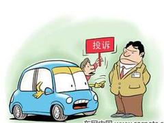 汽车消费与消法二十年