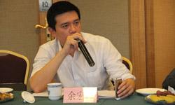 上海中期杭州营业部总经理余宏伟