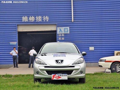 东风标致207车型最高现金优惠1.6万元高清图片