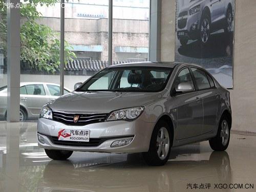 荣威350最高现金优惠1.8万元 现车有售高清图片
