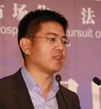 澳帝桦(上海)商贸有限公司总经理 吕常恺