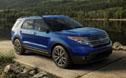 福特2015款探险者外观变动 有望本月上市