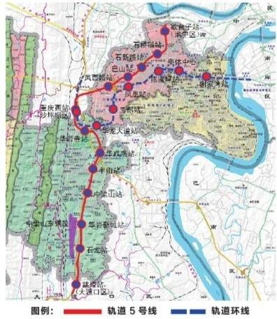 【核心提示】   10年前,重庆人对轻轨的第一次尝鲜始于九龙坡。彼时,作为西部地区第一条修建并运营的轨道交通线路重庆轨道交通2号线正式投入使用,市民们在上天下地中,体会到了从解放碑快速抵达杨家坪的神奇。   10年过去,重庆轨道交通建设华丽铺陈。在这场推动区域发展和民生改善的建设会战中,九龙坡同样是一个重要阵地就在今年,轨道交通环线和5号线在九龙坡境内一并开建。密集的网络布局,将开启未来九龙坡区更加便捷的轨道交通新生活。   33个站点连接主城5区   轨道环线:九线一环的主骨