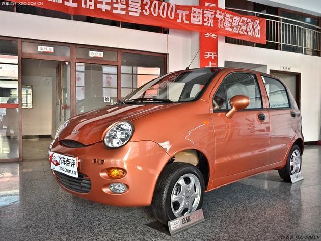 奇瑞qq3少量现车 最高现金优惠0.15万元