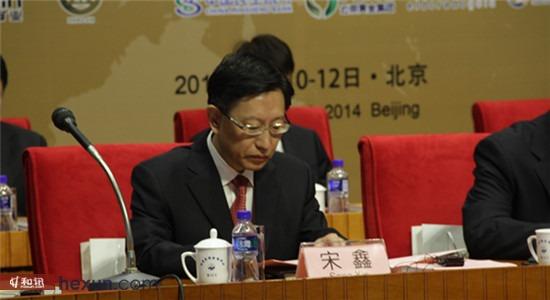 宋鑫:中国黄金市场当今全球规模增长最快