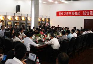 2014年河南上市公司诚信公约阳光行走进隆华节能