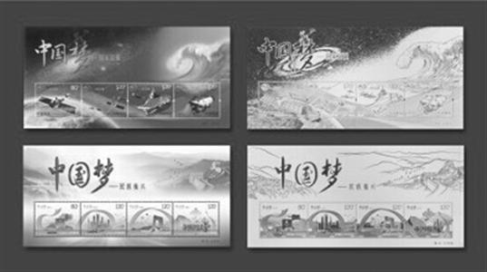 《中国梦-民族振兴》邮票面世