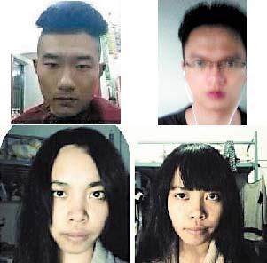 业内:   应根据脸型推荐发型   重庆昕薇造型时尚店发艺设计师张欢