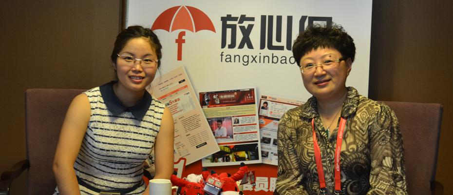 中国平安江苏省高峰会会长蔡晓棠做客和讯访谈