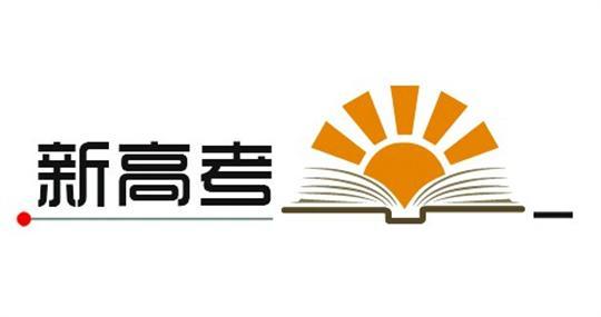 logo logo 标志 设计 矢量 矢量图 素材 图标 540_285