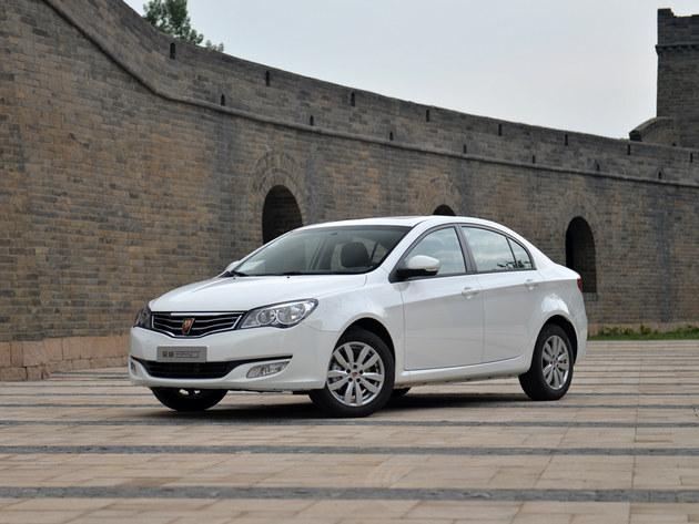 荣威350现车销售 可享1.5万元现金优惠高清图片