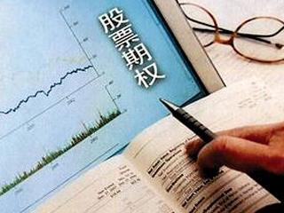 股票期权首批做市商名单出炉