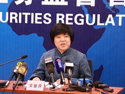 宋丽萍出席媒体见面会