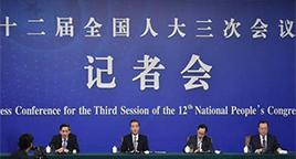 外交部长王毅媒体见面会现场