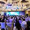 首届国际投融资大会
