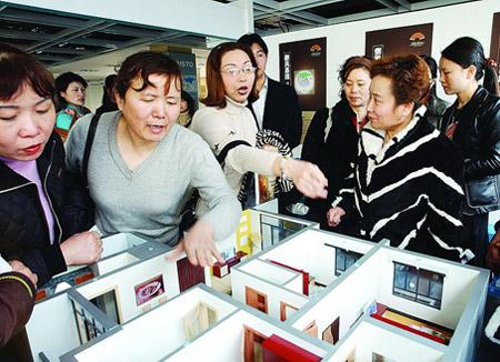 中国人为永久产权赴日买房 官媒:想得美