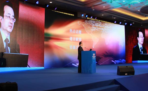 刘志超:鼓励期货公司拓宽融资渠道