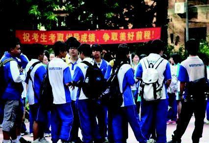 2015华桥中考招生政策公布-新闻频道-和讯网高中山西图片