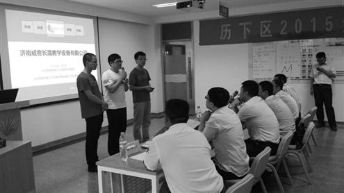 餐饮体验式培训创业网_助推大众创业、万众创新、草根创富