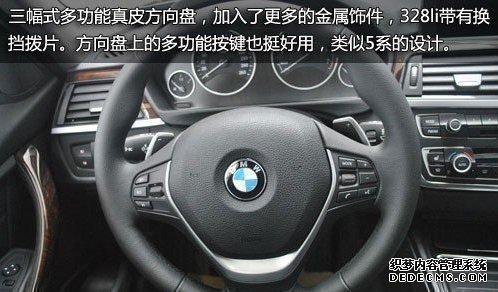 宝马3系2015款报价 宝马3系图片 宝马3系怎么样 现车售全国高清图片