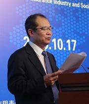 """姜洪:""""十三五""""期间中国保险业的愿景与使命"""