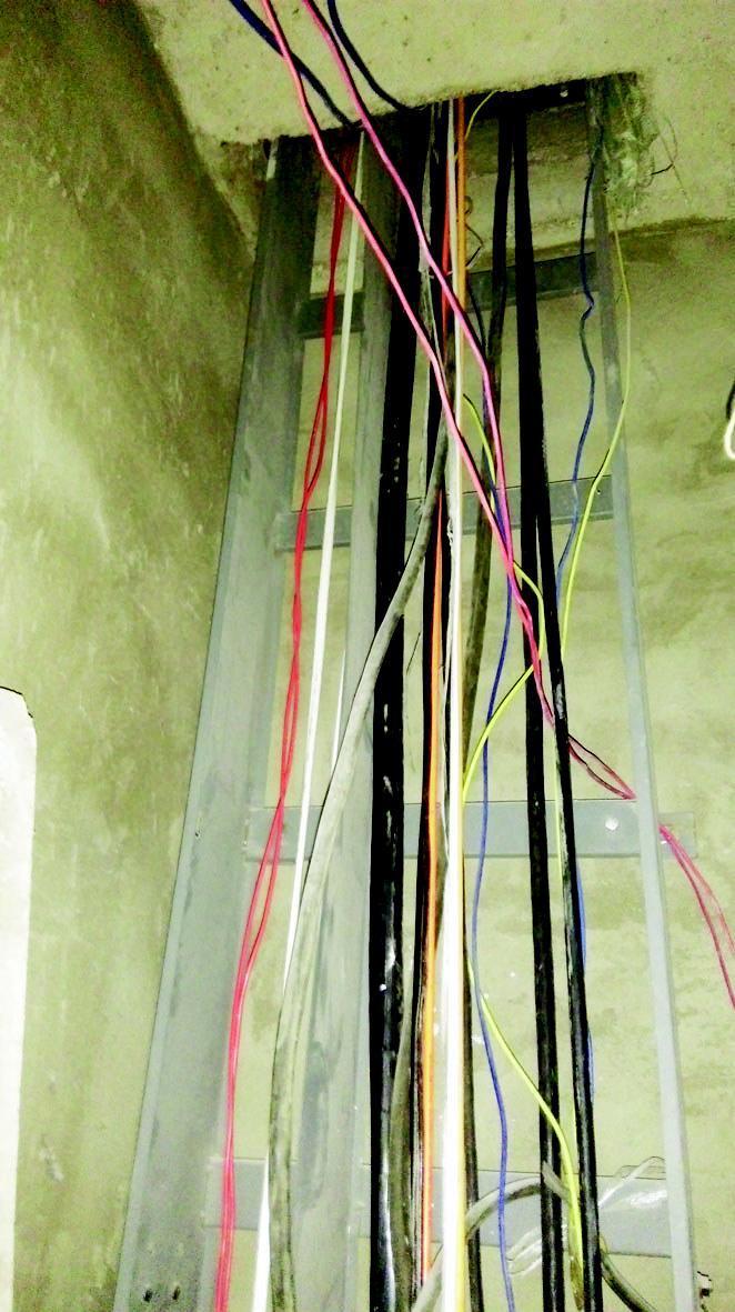 房子装修电线布置图解