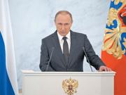 普京:土耳其击落俄战机会后悔