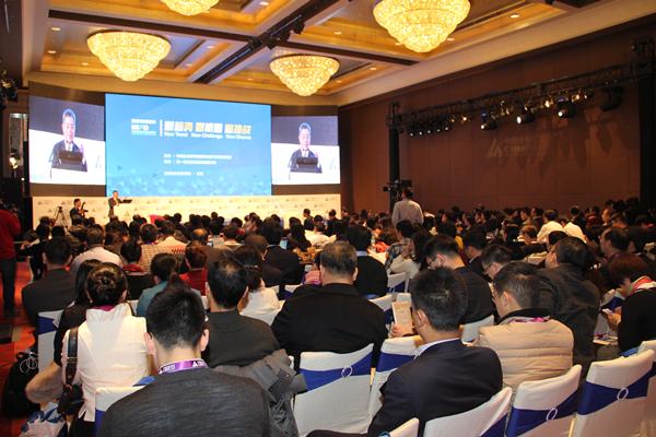 2015中国债券论坛顺利召开