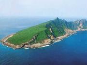 国防部回应日本舰船前往钓鱼岛