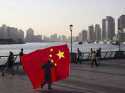 彭博经济学家:G20在上海召开有两大作用