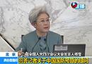 中国军费增幅降至7%-8%