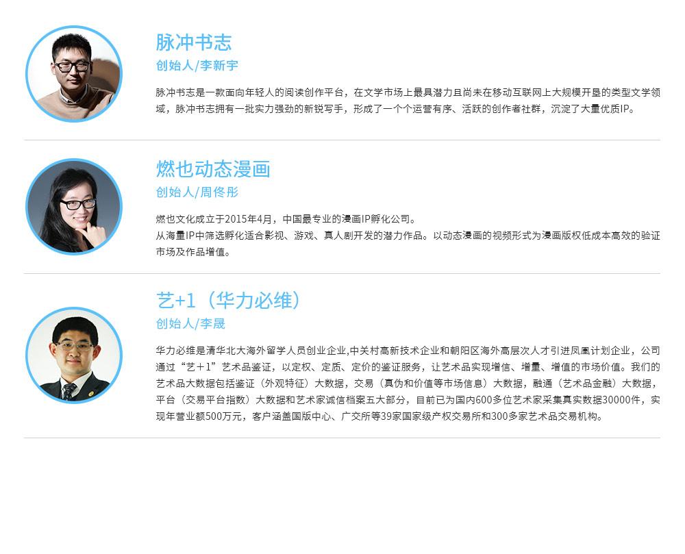 大娱乐新媒体榜单