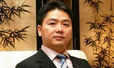 京东集团CEO刘强东推荐图书