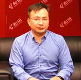 九州證券全球首席經濟學家 鄧海清
