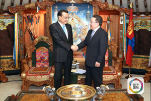李克强访问蒙古并出席亚欧首脑会议