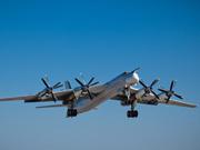 俄军动用图-95战略轰炸机打击叙境内恐怖分子