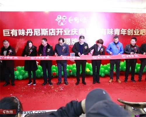 """河南省餐饮行业首家""""青年创业吧""""剪彩仪式"""
